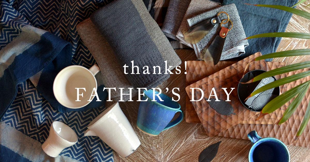 父の日特集 father's day